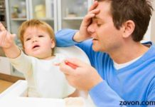 fathers depression increases risk of kids mental health problems